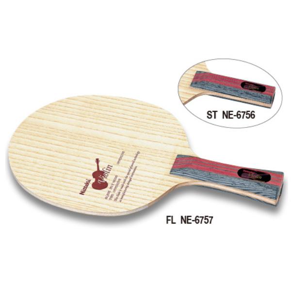 Nittaku ニッタク adb0094 バイオリン FL(NE-6757) ST(NE-6756) 卓球 ラケット 初心者 中級者 上級者 卓球ラケット 練習