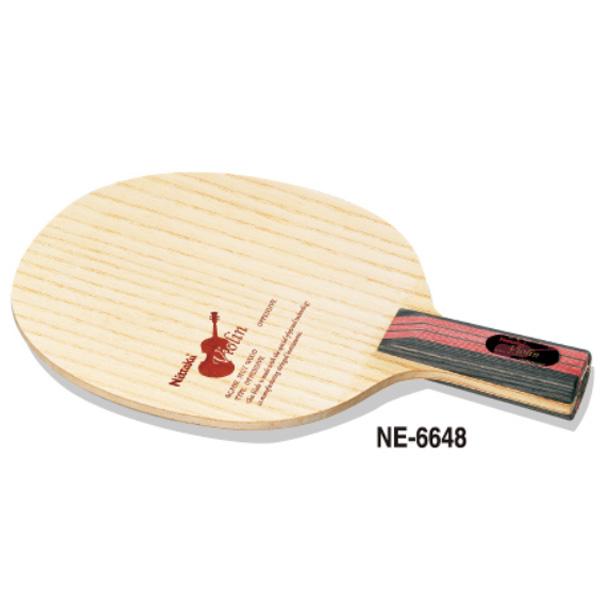 Nittaku ニッタク adb0137ch バイオリン C (NE-6648) 卓球 ラケット 初心者 中級者 上級者 卓球ラケット 練習