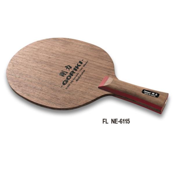 Nittaku ニッタク adb0292a 剛力 FL 卓球 ラケット 初心者 中級者 上級者 卓球ラケット 練習