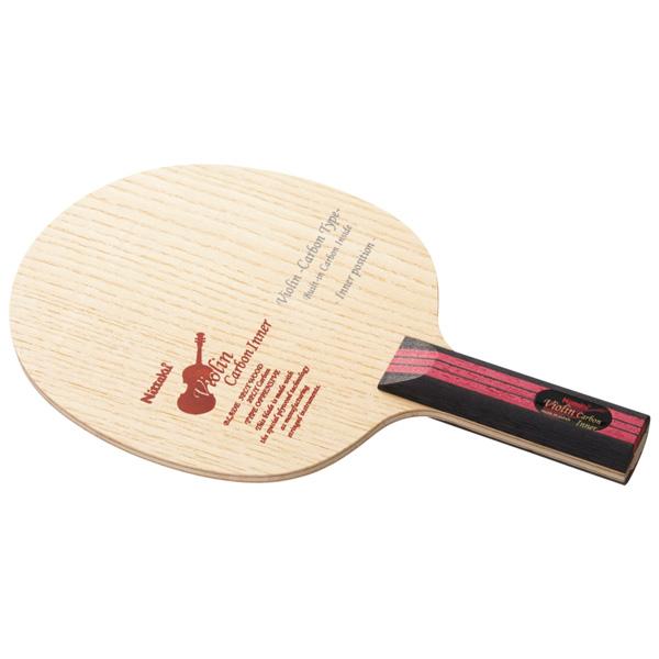 Nittaku ニッタク adb0386 バイオリンカーボンインナーFL(NC-0436) ST(NC-0435) 卓球 ラケット 初心者 中級者 上級者 卓球ラケット 練習