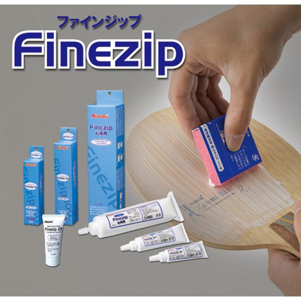 卓球 メンテナンス用品 接着剤 ラケット ラバー 貼り付け Nittaku ニッタク adc0035 ファインジップ500