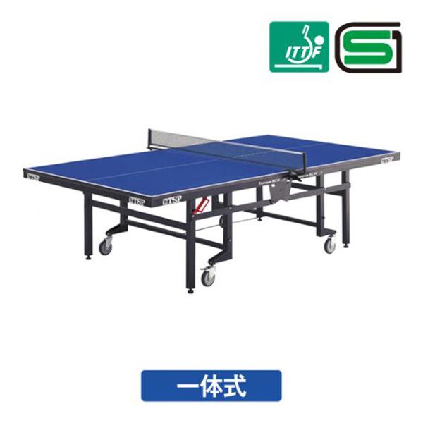 卓球台 国際規格 TSP ティーエスピー abt0007 ヨーロ SCWバリアフリータイプ(内折式)