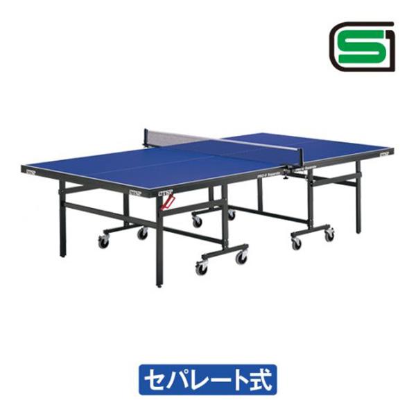卓球台 国際規格 TSP ティーエスピー abt0008 PRO-9(セパレート)