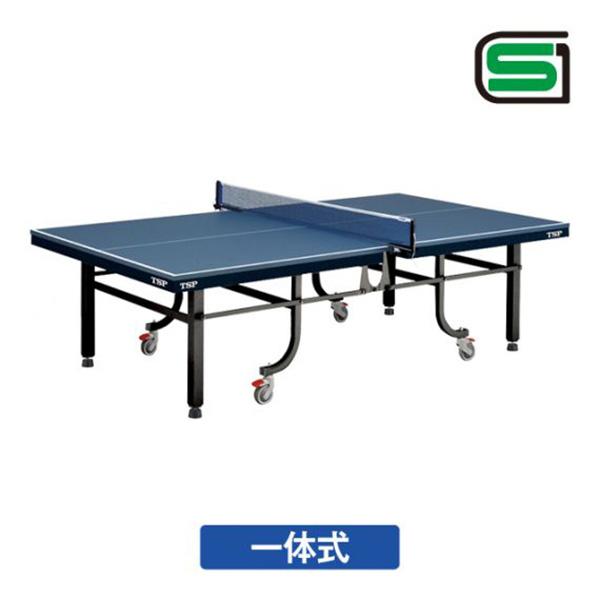 卓球台 国際規格 TSP ティーエスピー abt0022 TE-25(内折式)