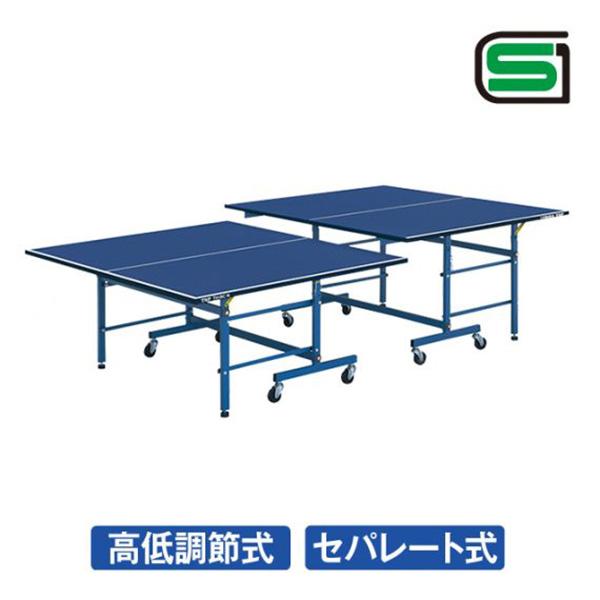 卓球台 国際規格 TSP ティーエスピー abt0040 TH-BC R