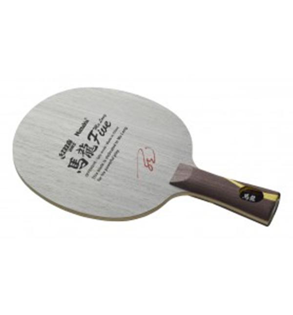 Nittaku ニッタク adb0363 馬龍5(LGタイプ) 卓球 ラケット 初心者 中級者 上級者 卓球ラケット 練習