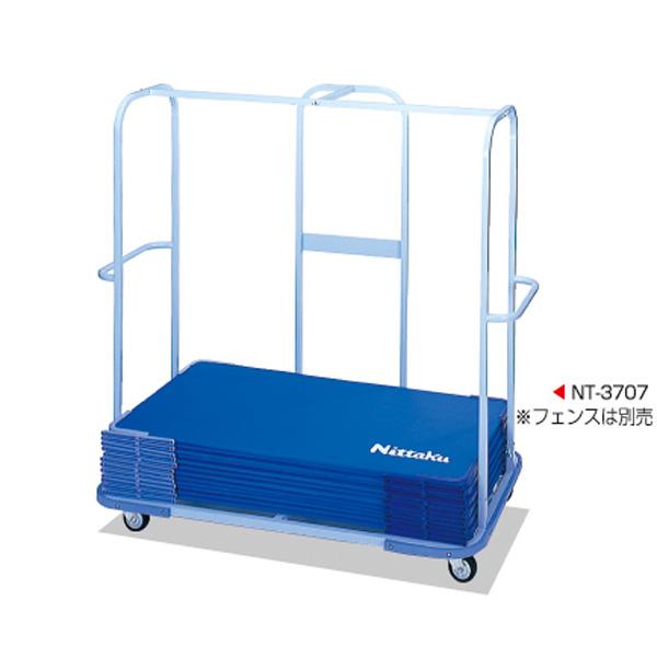 ニッタク Nittaku adr0019 フェンス運搬車 卓球用品 備品