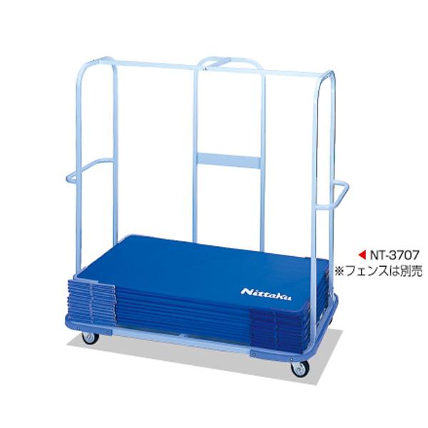 ニッタク Nittaku adr0020 フェンス運搬車 200 卓球用品 備品