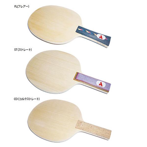 Armstrong アームストロング aeb0081 aeb0081 超特選 初心者 カステリアン 卓球 ラケット 上級者 初心者 中級者 上級者 卓球ラケット 練習, 美しく暮らす C.D.F:7791053a --- officewill.xsrv.jp