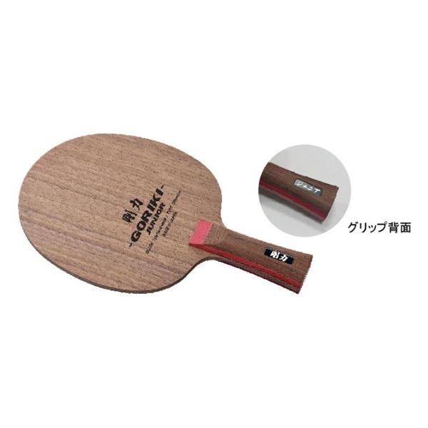Nittaku ニッタク adb0394 剛力ジュニア 卓球 ラケット シェークラケット