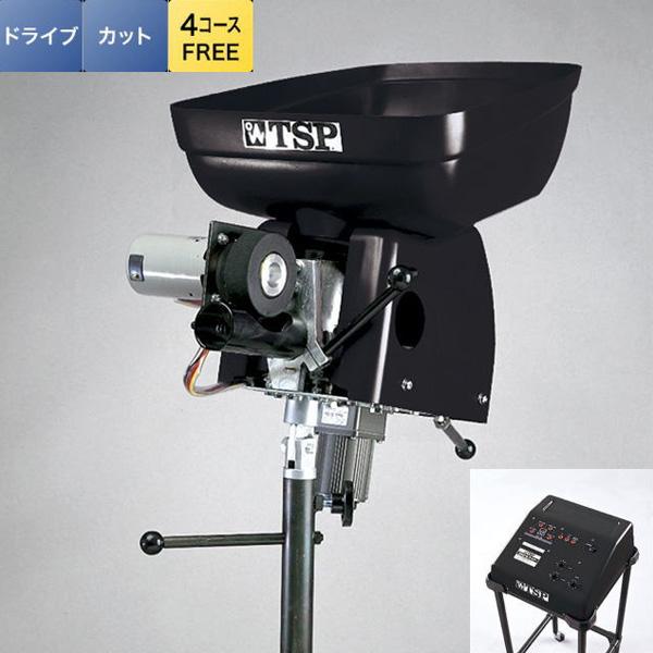TSP ティーエスピー abr0003 ハイパーS-1