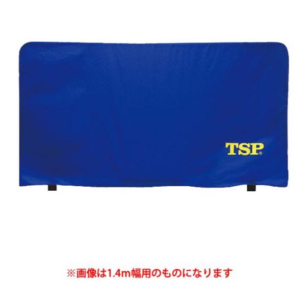 TSP ティーエスピー abr0025 防球フェンスライト(1セット組)2m