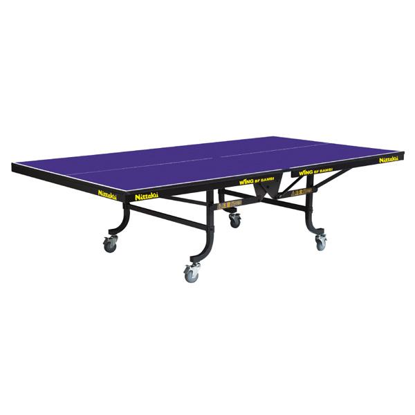 卓球台 国際規格 Nittakuニッタク adt0043 ウイングBFバンビ