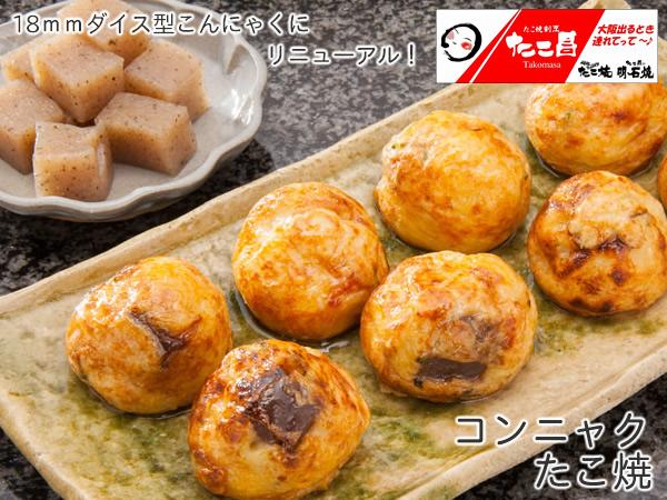 【大阪】YS-S   たこ昌の8種詰合せ「宗衛門町」