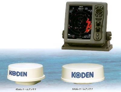 KODEN 8.4型液晶カラーレーダー MDC-941(レドームアンテナ4KW)