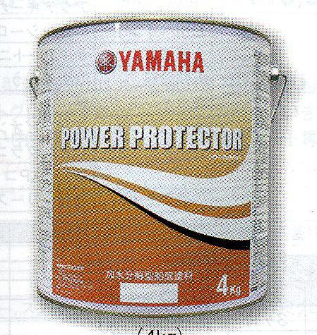 船底塗料パワープロテクターNEWあざやか(オレンジ缶)/4kgレッド・ブルー
