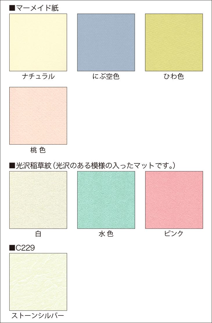 固体量和马特欢迎板图片框架箱框架 10P01Oct16