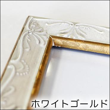 欢迎板数量 A3,OA 大小白色 / 金、 白色和银色的图片框架欢迎牌新娘婚礼板 10P23Sep15