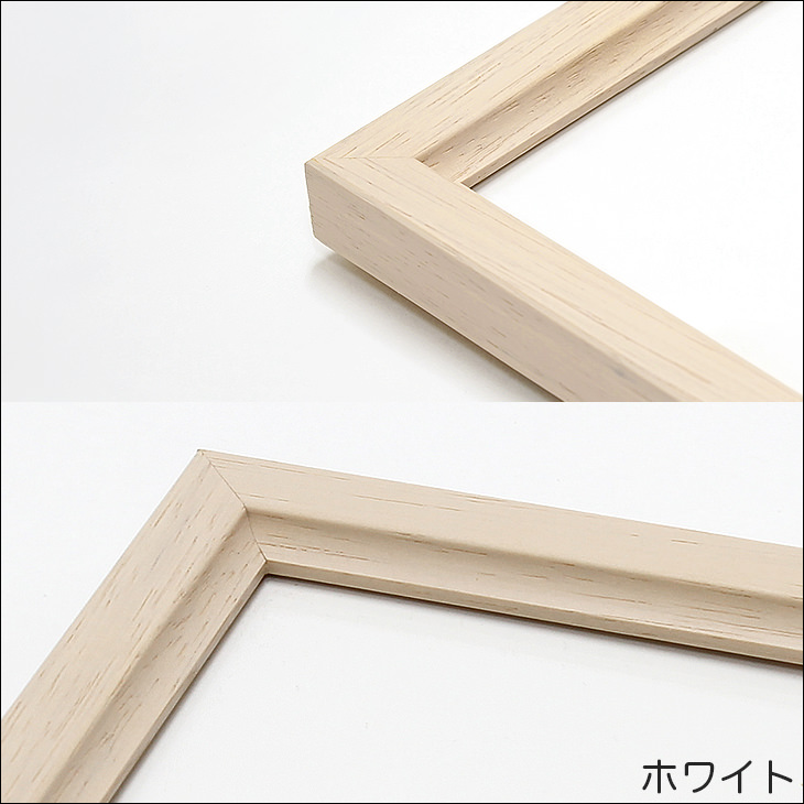 Eight Construction Paper Cut Picture Frames Wood Picture Frame Drawing Amount Watercolor Amount 10p01oct16