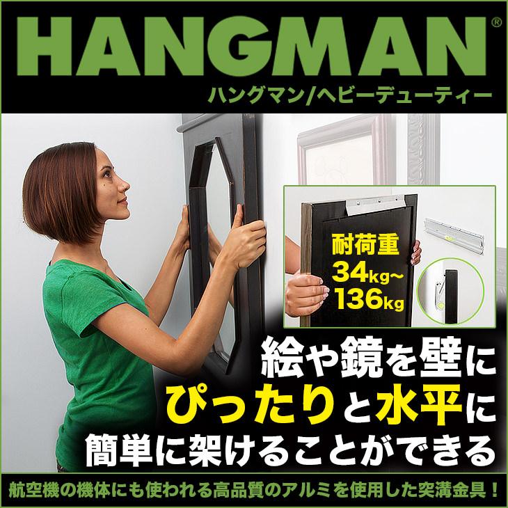 Kyoto Takumi Metal Fittings For The Hangman Heavy Duty