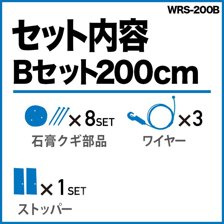 PicturasWRS-202bafreewiprivabawaen