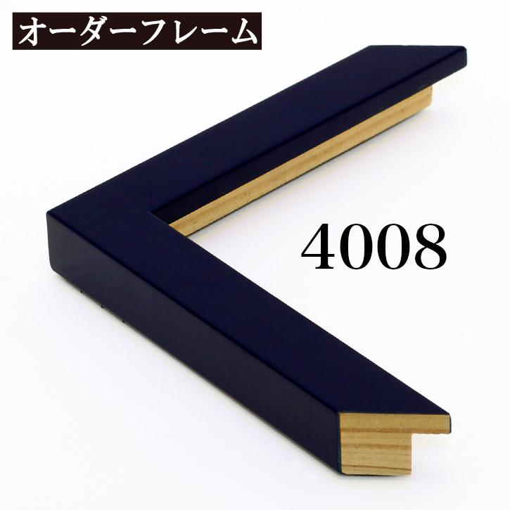 別寸法でオリジナルの額縁を作ります 別注フレーム カスタムフレーム 価格 交渉 送料無料 オーダーフレーム モールディング ランキングTOP10 8cm 濃紺 Aランクサンプル A-4008