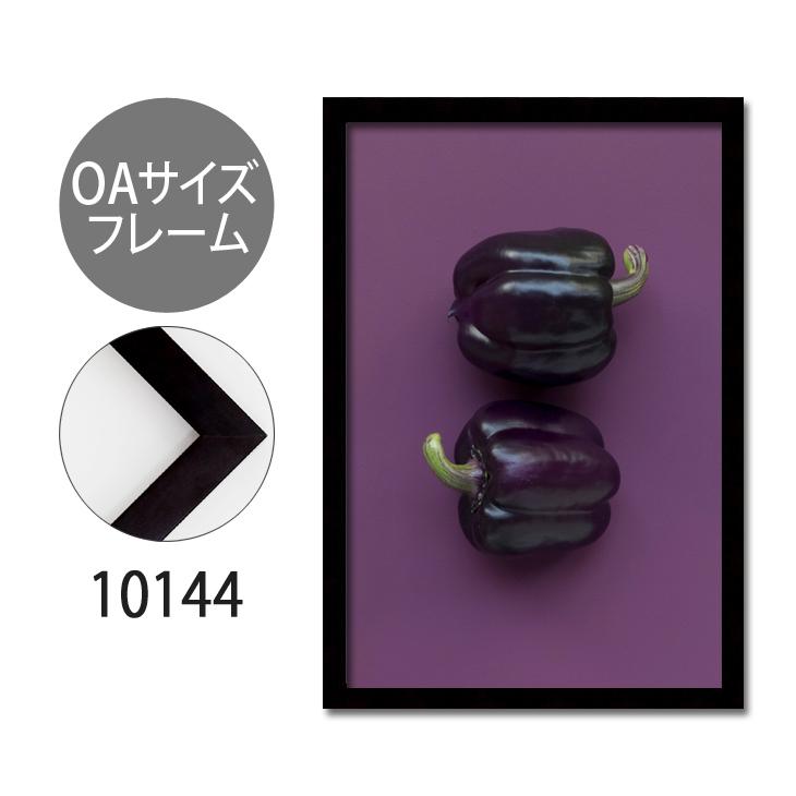 ポスターフレーム OAサイズ 額縁【A-10144】A3・OAサイズ ディスプレイ インテリア 室内装飾