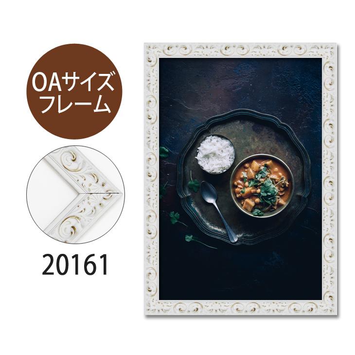 ポスターフレーム OAサイズ 額縁【A-20161】B2・OAサイズ ディスプレイ インテリア 室内装飾