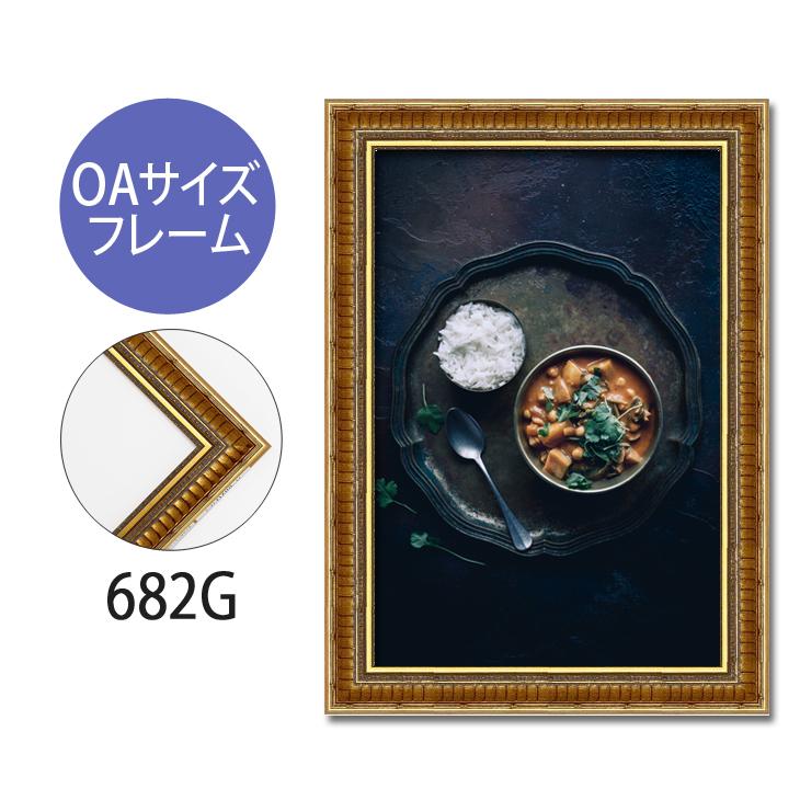 ポスターフレーム OAサイズ 額縁【A-682g】B2・OAサイズ ディスプレイ インテリア 室内装飾