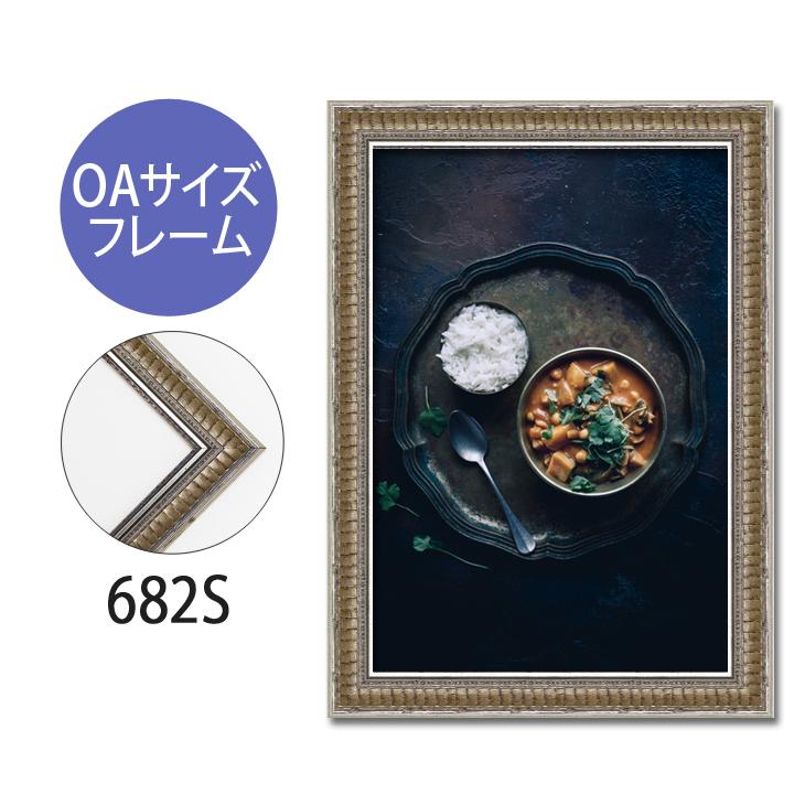 ポスターフレーム OAサイズ 額縁【A-682s】B3・OAサイズ ディスプレイ インテリア 室内装飾