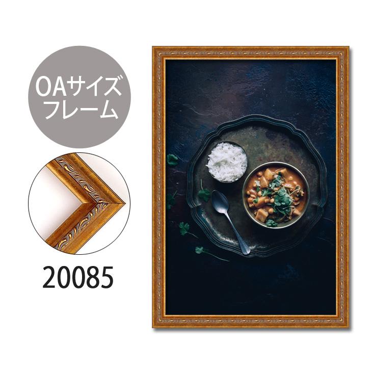 ポスターフレーム OAサイズ 額縁【B-20085】B4・OAサイズ ディスプレイ インテリア 室内装飾
