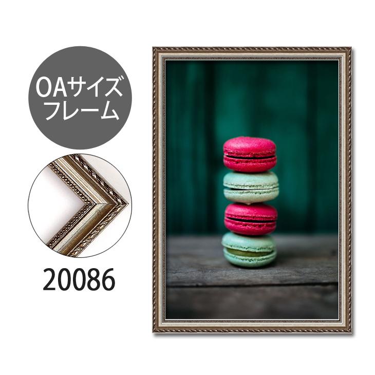 ポスターフレーム OAサイズ 額縁【B-20086】B3・OAサイズ ディスプレイ インテリア 室内装飾