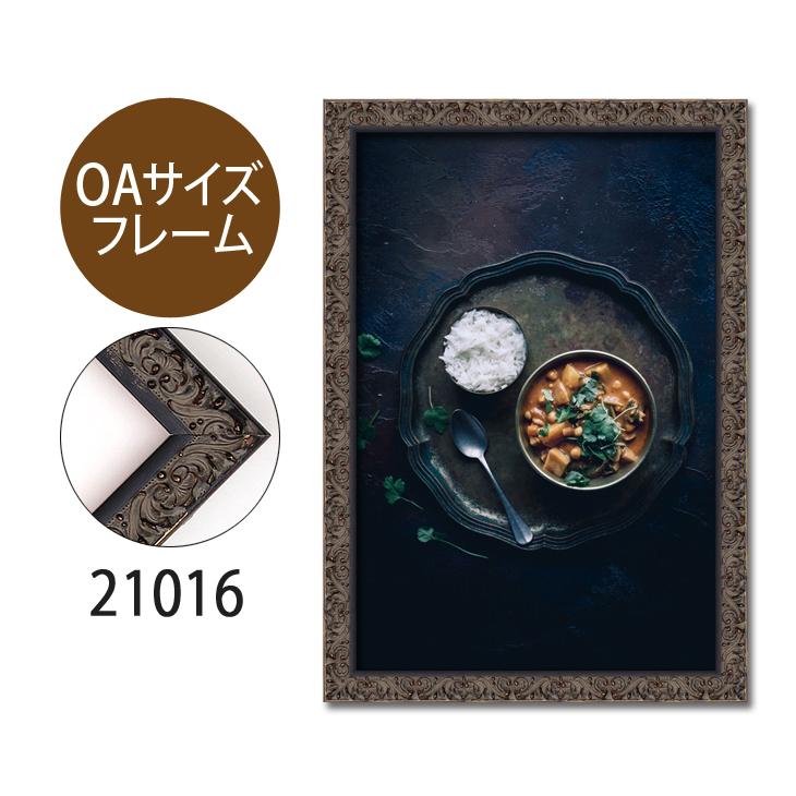 ポスターフレーム OAサイズ 額縁【B-21016】B2・OAサイズ ディスプレイ インテリア 室内装飾