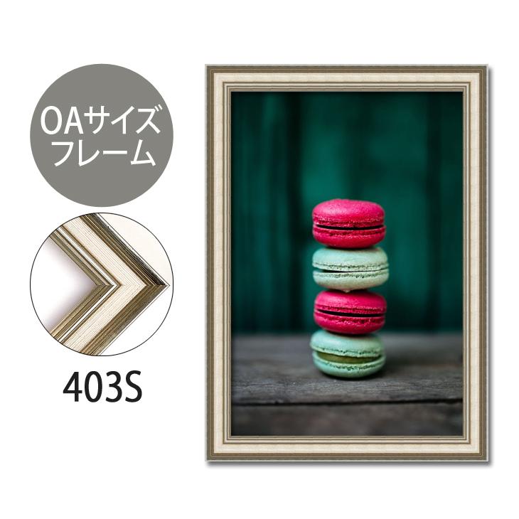 ポスターフレーム OAサイズ 額縁【B-403s】B4・OAサイズ ディスプレイ インテリア 室内装飾