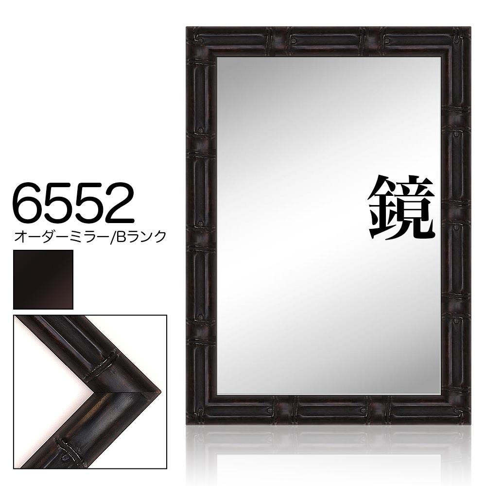 商品追加値下げ在庫復活 別寸法でオリジナルのミラーを作ります 鏡 壁掛用ミラー 姿見 卓上 オーダーミラー B-6552 モールディング 品質保証 Bランクサンプル 8cm 黒
