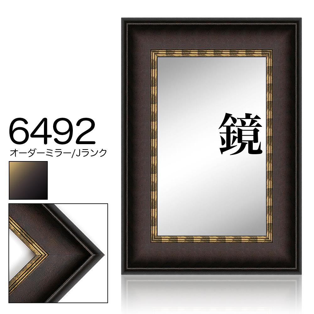 <title>別寸法でオリジナルのミラーを作ります 鏡 壁掛用ミラー 姿見 卓上 オーダーミラー モールディング J-6492 茶 信用 金 Jランクサンプル 8cm</title>
