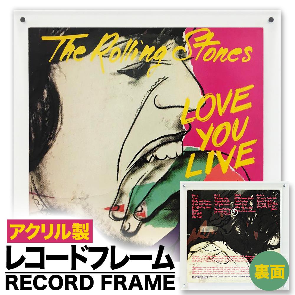 レコードの保存にインテリアとして飾るフレーム音楽 雑貨 インテリア雑貨 ウォールディスプレイ 【アクリル レコードフレーム 1枚組専用】LPレコード額縁