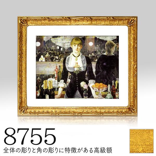 【8755・ゴールド】大衣・デッサン額 額縁(がくぶち)木製 10P01Oct16