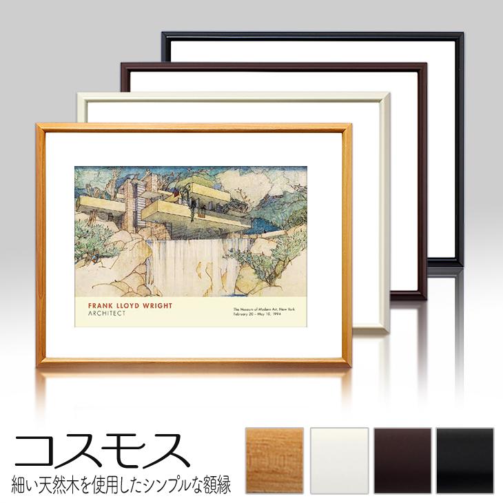 大的布,绘图的洁具和茶,白色和黑色的图片数量框架 (gakubuchi) 水彩木材量绘图边缘