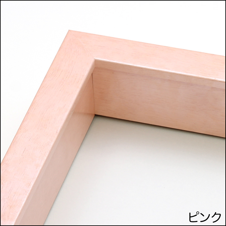 Amount of solid A2, OA size welcome board frame box frame