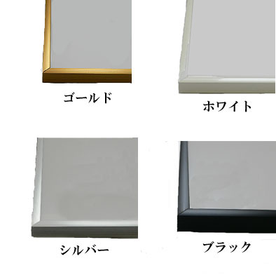 Aluminum B3 size (364 x 515 mm) FIT FRAME picture frame B3 and OA size P23Jan16