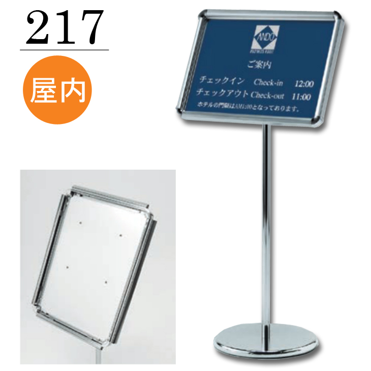 Kyoto Takumi Laquoraquo Four Sided Retractable Floor Stand A3
