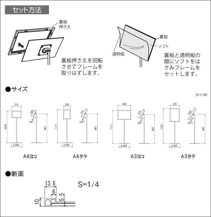 Kyoto Takumi Rakuten Global Market Floor Stand A4 White Wood And