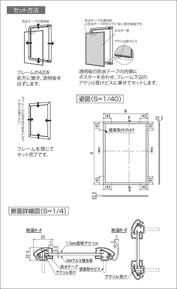 Kyoto-TAKUMI | Rakuten Global Market: Four sided retractable posters ...