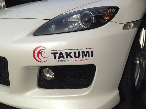 TAKUMIモーターオイル ロゴステッカー ブランド買うならブランドオフ 白フチ 200mm×60mm 優先配送 送料無料