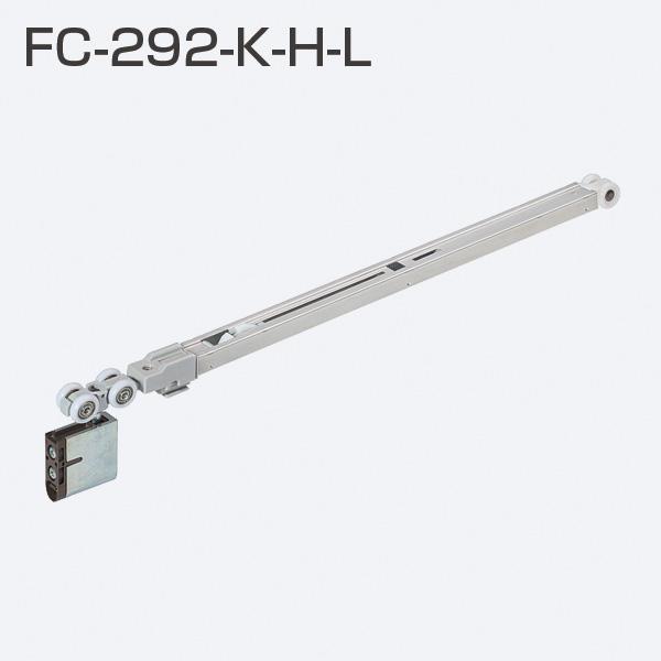 ATOM アトムFC-292-K-H-L DG色商品コード 200282