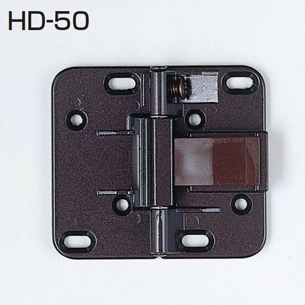 HDシリーズ 収納折戸用丁番 50度仮ストップ機構付き 半額 ATOM 080695 アトムHD-50 おトク GB商品コード