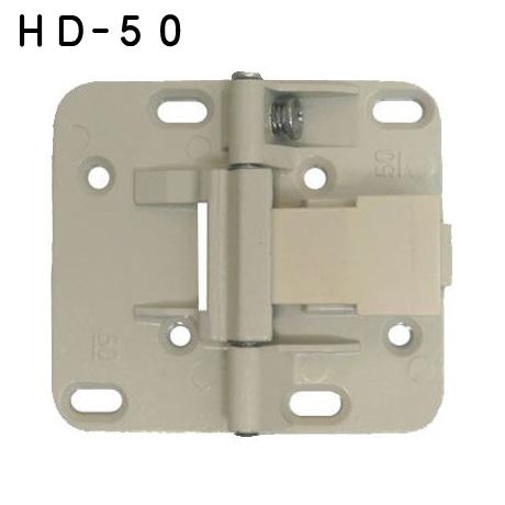 HDシリーズ 収納折戸用丁番 50度仮ストップ機構付き ATOM 080696 アイボリー商品コード 公式サイト アトムHD-50 大幅にプライスダウン