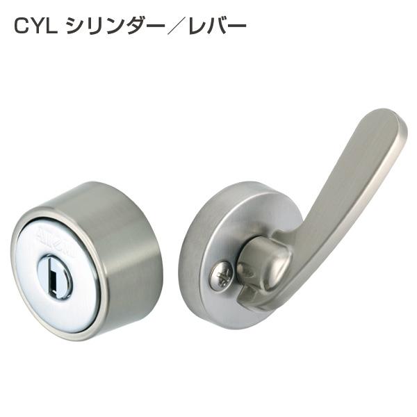 ATOM アトムKLD51 ケース鎌錠CYL シリンダー/レバー WB商品コード 076978
