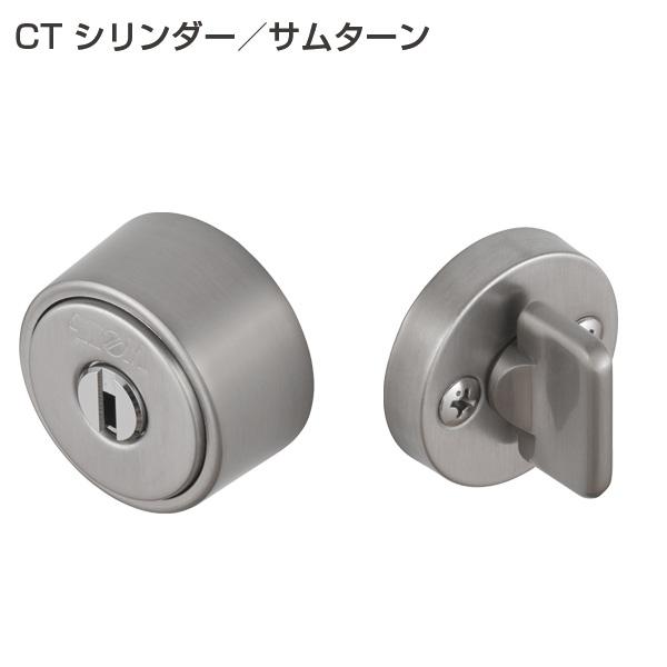 ATOM アトムKV51ケース鎌錠CT WBメッキ商品コード 070047